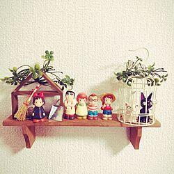壁/天井/魔女の宅急便/ジブリの指人形/セリアのインテリア実例 - 2016-02-09 22:20:32