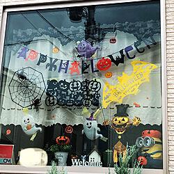 玄関窓の飾り/seria/みなさんの素敵なお部屋憧れます/みていただきありがとうございます❤️/ハロウィン...などのインテリア実例 - 2020-09-19 09:53:32