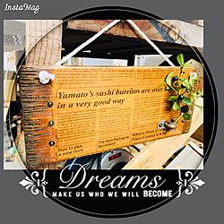 机/オリジナル雑貨/極楽部屋/ビンテージ風/オールDIY...などのインテリア実例 - 2019-02-11 17:23:36