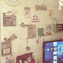 リビング/ごちゃごちゃな壁/お気に入りを張り詰めた/でも、改善しなきゃ。のインテリア実例 - 2013-09-02 12:37:45