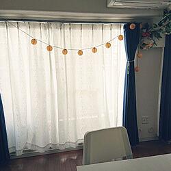 リビング/ニトリ/カーテン/IKEAのインテリア実例 - 2021-04-02 08:02:10