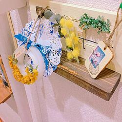 lovesspongebob ちゃん/サシェ/アロマワックスバー/いい匂い/モミザ...などのインテリア実例 - 2018-04-16 23:19:48