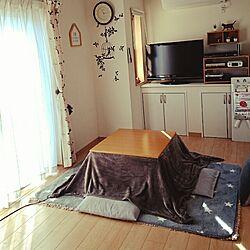 リビング/無印良品/はーとぼっくす工房/無印良品 壁に付けられる家具/ニトリ...などのインテリア実例 - 2017-03-02 07:11:18