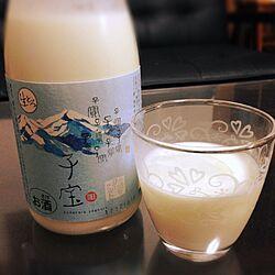 お酒♡/子宝のインテリア実例 - 2013-11-23 22:03:03