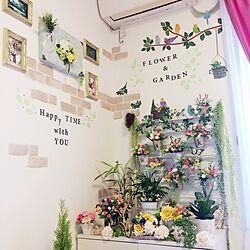 壁/天井/植物いっぱい/鳥さん/フラワー&ガーデン/ウォールステッカー...などのインテリア実例 - 2016-02-21 16:29:07