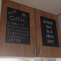 キッチン/黒板シート/男前も可愛いも好き/ステンシル/ハンドメイド...などのインテリア実例 - 2015-05-09 10:18:40