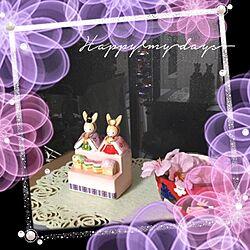 リビング/ケーキカップ/オルゴール/ひな祭り/造花のインテリア実例 - 2017-02-17 23:35:42
