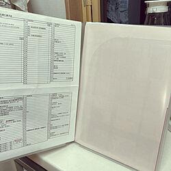 書類整理/ファイル/書類収納/5人家族/無印良品...などのインテリア実例 - 2021-03-30 01:13:53