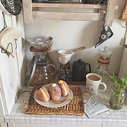 おうちカフェ/HARIO/コーヒーのある暮らし/キッチンのインテリア実例 - 2019-08-23 17:03:02