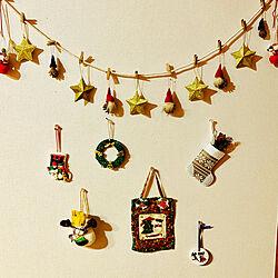 サンタクロース/星のオーナメント/手作りオーナメント/クリスマスディスプレイ/リース...などのインテリア実例 - 2020-12-05 07:18:59