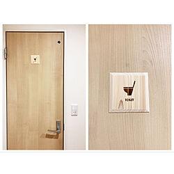 檜の香り/トイレ/ドアプレート/バス/トイレのインテリア実例 - 2021-01-06 19:14:51