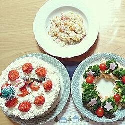 リビング/クリスマスパーティー/手作りクリスマスケーキ/リースサラダ/エビピラフ...などのインテリア実例 - 2017-12-24 22:09:48