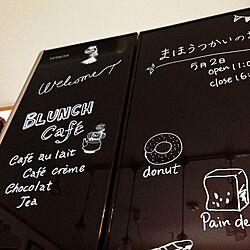 キッチン/黒板/cafe/イベントのインテリア実例 - 2014-04-26 22:28:19