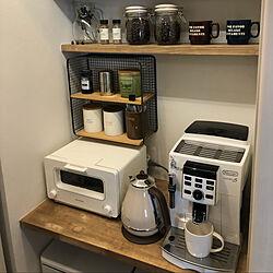 コーヒーメーカーのインテリア実例 - 2020-02-16 12:47:01