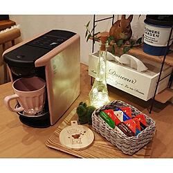 机/コーヒーメーカー/コーヒータイム/コーヒーのある暮らし/DRIP POD...などのインテリア実例 - 2020-02-23 21:49:44
