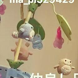 机/二女の家/コットンニートS/編みぐるみ/孫ちゃんのおもちゃ...などのインテリア実例 - 2018-10-04 18:09:12