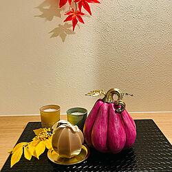 3COINS/かぼちゃ/ハロウィン/和モダン/秋...などのインテリア実例 - 2021-09-16 15:24:50