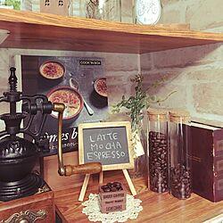 棚/2016.8.3/カフェ風に憧れる。/コーヒーミル/シリンダーボトル...などのインテリア実例 - 2016-08-03 13:50:15
