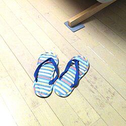 玄関/入り口/夏スリッパのインテリア実例 - 2012-07-12 13:50:02
