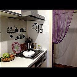 キッチン/のれん/ウォールステッカー/ルクルーゼ/紫のインテリア実例 - 2013-09-15 11:02:33