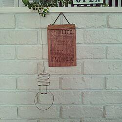 壁/天井/ダイニング/ワイヤークラフト/タイル貼り/室内グリーンのインテリア実例 - 2017-02-01 10:15:58