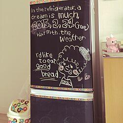 キッチン/黒板シート セリア/冷蔵庫/手作りのインテリア実例 - 2015-02-24 16:03:09