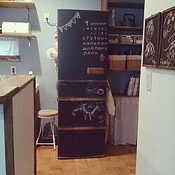 キッチン/冷蔵庫/黒板塗料/娘の絵/カレンダーのインテリア実例 - 2015-09-06 17:26:05