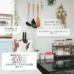 キッチン/100均/雑貨/賃貸インテリア/リメイク...などのインテリア実例 - 2021-04-08 10:19:45