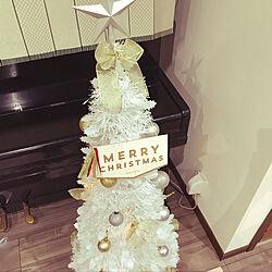 リビング/カインズ/RCクリスマスのインテリア実例 - 2017-12-23 22:45:24