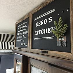 キッチン/収納棚はぴったりサイズをDIY/2017.9.8/デッドスペース有効活用♡/黒板塗料...などのインテリア実例 - 2017-09-08 21:46:21