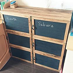 ベッド周り/DIY/黒板塗料/100均/ブライワックス...などのインテリア実例 - 2017-07-22 10:03:23