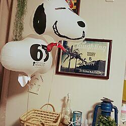 リビング/スヌーピーLOVE/65th/風船/PEANUTS♡...などのインテリア実例 - 2015-09-20 23:11:10