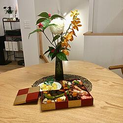 Iittala/花のある暮らし/花瓶/おせち料理/お正月...などのインテリア実例 - 2020-01-07 21:36:06