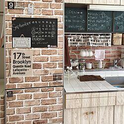 キッチン/セリア/3COINS/100均/カフェ風...などのインテリア実例 - 2015-09-10 14:31:48