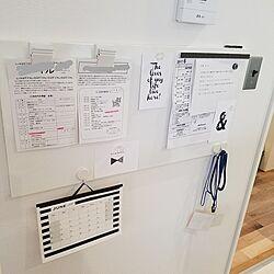 壁/天井/IKEA/マグネットボード/おたよりボード/カレンダー...などのインテリア実例 - 2017-06-07 09:20:35