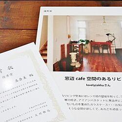 インテリア優秀賞/届きましたーーー!!/展示パネル/賞状のインテリア実例 - 2013-11-29 20:20:24