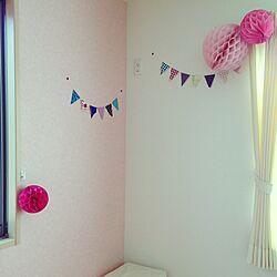 壁/天井/子供部屋/壁紙DIY/アクセントウォール/ハニカムボール...などのインテリア実例 - 2015-02-15 14:55:34