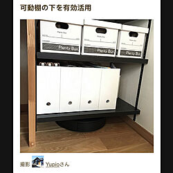 RoomClip mag 掲載/RoomClip mag/珪藻土の壁/ルンバe5/無垢の床...などのインテリア実例 - 2019-10-12 11:45:04