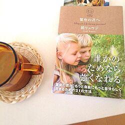 娘からのプレゼント/本のインテリア実例 - 2013-08-21 11:01:46