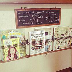棚/ブックシェルフ/本棚 簡単/ルームクリップスタイル/RoomClip Styleのインテリア実例 - 2014-08-31 17:05:42