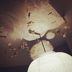 壁/天井/星のガーランド/IKEA/3COINS/ハニカムボール手作りのインテリア実例 - 2014-08-31 22:37:17