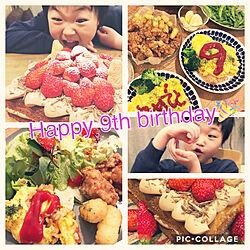 9歳/手作りケーキ/息子の誕生日/ありがとうございました/記録...などのインテリア実例 - 2019-03-07 23:38:57