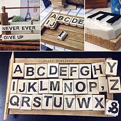 机/100均/alphabet/消しゴムはんこ初心者/stamp...などのインテリア実例 - 2016-08-31 23:38:25