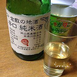 机/日本酒/アルコール/お酒/じゃがりこ好きのインテリア実例 - 2013-10-19 00:57:44