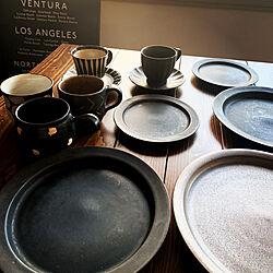プレート皿/マグカップ/北欧テイスト/黒い食器/食器好き...などのインテリア実例 - 2021-04-02 12:04:57