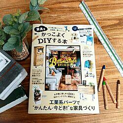 バス/トイレ/DIY/男前/インダストリアル/ブログよかったら見てみて下さい♩のインテリア実例 - 2016-04-14 14:38:38