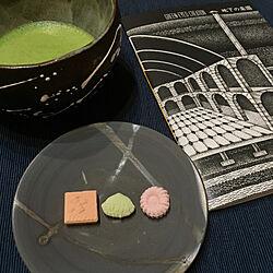 干菓子/ばいこう堂/和三盆糖/作家さんの器/青備前...などのインテリア実例 - 2020-09-21 02:31:49