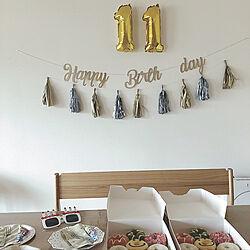 シグネ/ハッピーバースデー/パーティー/誕生日飾り付け/誕生日...などのインテリア実例 - 2019-04-25 09:30:47