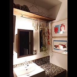 バス/トイレ/間接照明/モザイクタイルの洗面カウンター/シルクスクリーン/ドライフラワー作り...などのインテリア実例 - 2020-10-17 22:52:15