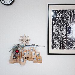 壁/天井/クリスマス/ポチ袋/クラフト紙/アドベントカレンダー手作り...などのインテリア実例 - 2019-12-01 22:23:23